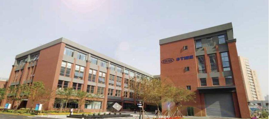 上海添唯教育科技有限公司